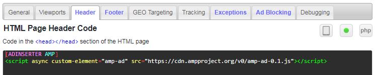 amp header code